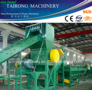 Rigid PVC Fitting Crusher/Hard Plastic Crusher/Grinder (MF Series) pictures & photos