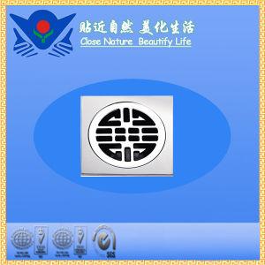 Xc-B2907 Hardware Accessories Spare Parts Bathroom Accessories Floor Drain pictures & photos