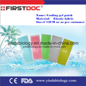 Fever Cooling Patch Baby Cooling Gel Patch Cool Compression Molding5*12cm pictures & photos