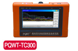 Pqwt-Tc300 Water Finder Detector pictures & photos