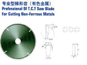 Professional of T. C. T. Saw Blades for Cutting Non-Ferrous Metals pictures & photos