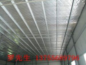 Aluminium Roofing Foil Building Material Use pictures & photos
