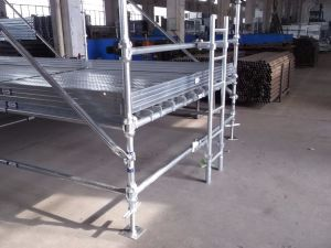 Steel Cuplock Scaffold for Building Construction, Jiangsu Manufacturer pictures & photos