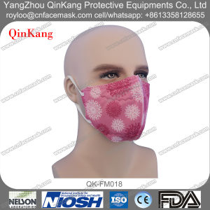 Dust Foldable Face Mask/Medical Protective Respirator pictures & photos