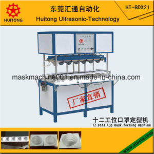 Semi-Auto Cup Mask Forming Machine pictures & photos