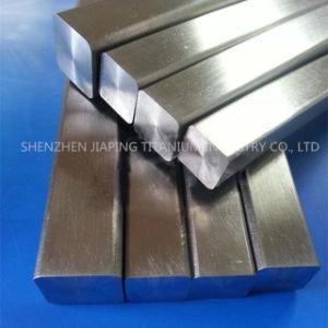 B348 B381 Titanium Square Bars Gr2 Tolerance H9 ISO pictures & photos