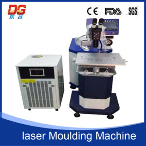 China Good 400W Mould Repair Welder Machine pictures & photos