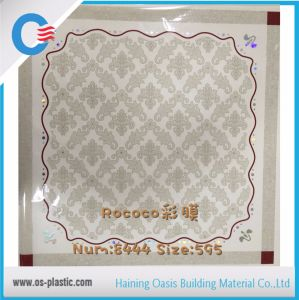 Home Ceiling PVC Panel 595*595/603*603mm pictures & photos