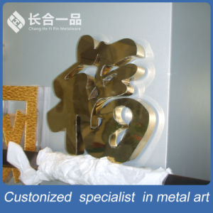 Customized Manufacture Stainless Steel Decoration Handicraft Display/Exhibition pictures & photos