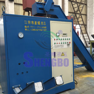 Horizontal Aluminium Chips Briquette Machine (CE) pictures & photos