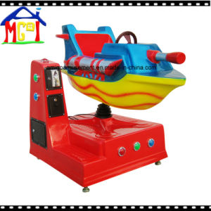 Baby Swing Car High Quality Fiberglass Kiddie Ride pictures & photos