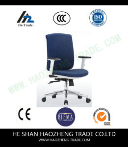 Hzmc141 The New Office Swivel Chair Armrest Chair - Blue pictures & photos