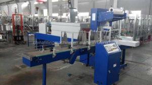 Automatic Mbj-8 Wrapping Packing Machinery with PLC Control pictures & photos