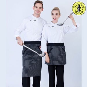 Wholesale Custom Cooking Chef Uniforms Restaurant Uniforms Designs pictures & photos