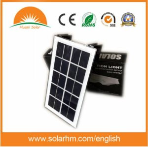 (HM-0507E) 10W All in One Solar Street Light From Factory pictures & photos