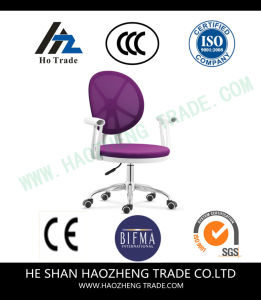 Hzmc151 Purple - Double Swivel Chair Armrest Plastic Hardware Mesh Cloth pictures & photos