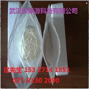Estradiol API Which Companies Have Production Supply How Much Is The Price in China. 50-28-2 pictures & photos