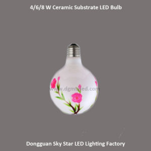 Factory Direct 4W 6W 8W G125 Wintersweet LED Lamp Bulb pictures & photos