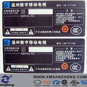 Silver Pet Electronic Namepalte Sticker (SZ14088) pictures & photos