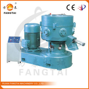 PE, PP Hq-150L Plastic Milling Granulator pictures & photos