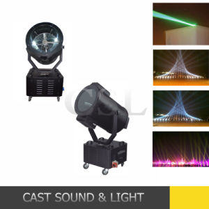 Flying Rose Sky Stage 1kw-5kw Moving Head Outdoor Search Light pictures & photos