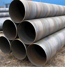 Carbon Seamless Steel Pipe Tube