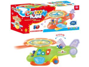Cartoon Children Battery Operated Plane with Music (10199508) pictures & photos