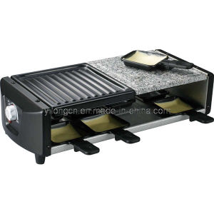 Outdoor Electric Grill for 8 Persons (BC-1008S)