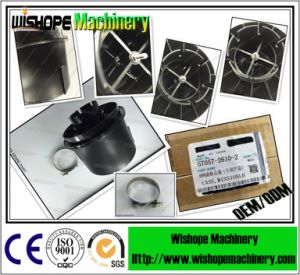 Filter Cup Assembly Combine Harvester Spare Part for Kubota pictures & photos
