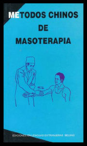 The Book of Metodos Chinos De Masoterapia (V-14) Acupuncture pictures & photos