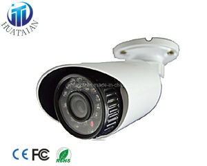 High Quality IR Night Version Network IP Camera (IPC-2164)