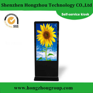 LCD Touch Screen Self Service Kiosk for Advertising Ce Approved pictures & photos