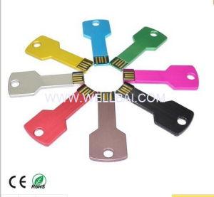 Metal Key USB Drive