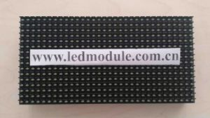 Single Color LED P8 LED Display Module Outdoor (P8-G) pictures & photos