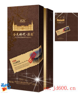 Paper Wine Box /Gift Wine Packaging Low Price pictures & photos
