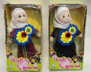 Muslim Doll with Alcoran Music pictures & photos