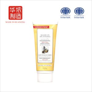 OEM Guangzhou Hot Selling Moisturizing Body Cream & Lotion