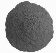 Spray Coating Tungsten Carbide Alloy Powder with Cobalt