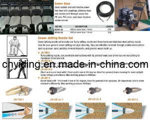 Kohler Engine 3600psi 15L/Min Heavy Duty Industry Pressure Washer (HPW-QK1400KRE-1) pictures & photos
