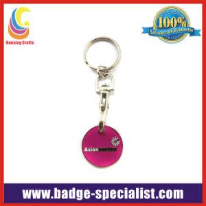 Trolley Coin Keychain/ Enamel Trolley Coin (HS-TT001)