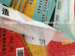 PP Woven Bags for Flour Packing pictures & photos