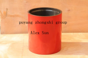 API 5CT Tubing and Casing Coupling pictures & photos