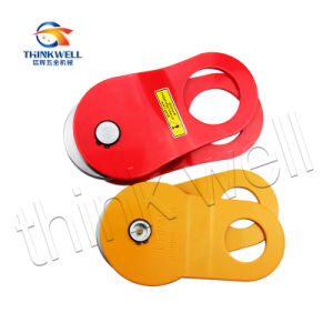 Offroad Vehicle Recovery Crane Winch Pulley Snatch Block pictures & photos