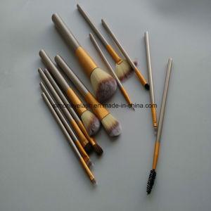 12PCS Professional Make up Brushes Set pictures & photos