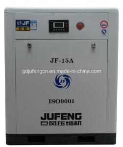 Jufeng Screw Air Compressor Jf-15A Belt Driven (8 Bar) 15HP/11kw