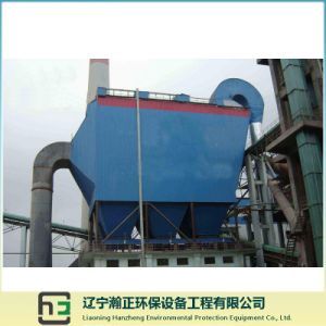 Electrosatic Dust Catcher-Industrial Dust Collector-Lateral Vibration