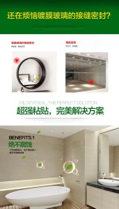 Neutral Transparent Silicone Adhesive for Mirror (Antas101) pictures & photos