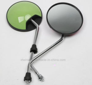 Ww-7508 Rear-View Mirror Set, Motorcycle Side Mirror, pictures & photos
