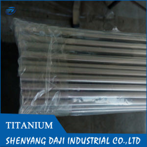 Hot Sale Best Quality High Precision Titanium Bar
