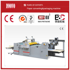 Hot Sell Safm Automatic Laminating Machine pictures & photos